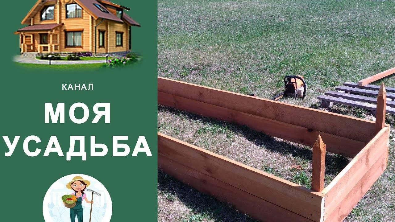 Умный огород без хлопот, видео