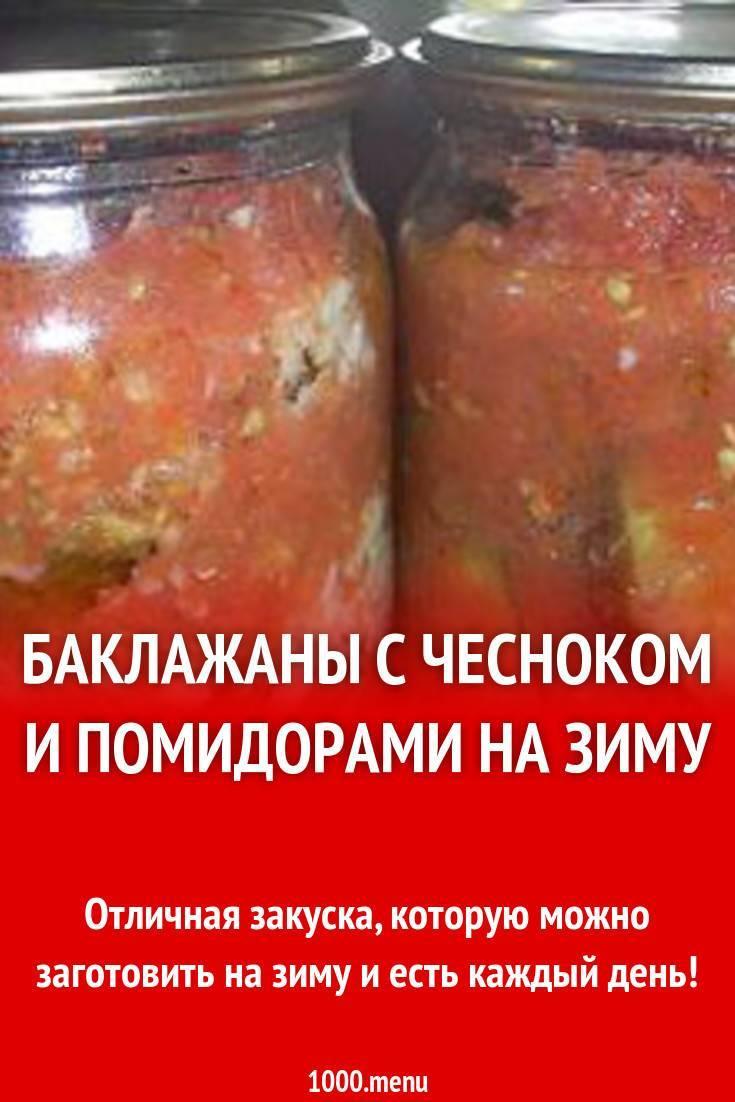 Как приготовить соте из овощей с баклажанами и кабачками: лучшие рецепты для мультиварки, духовки, сотейника