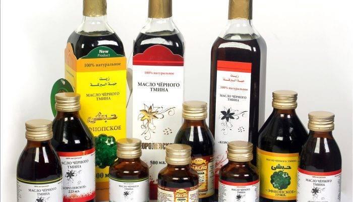 Лечение маслом черного тмина при кашле