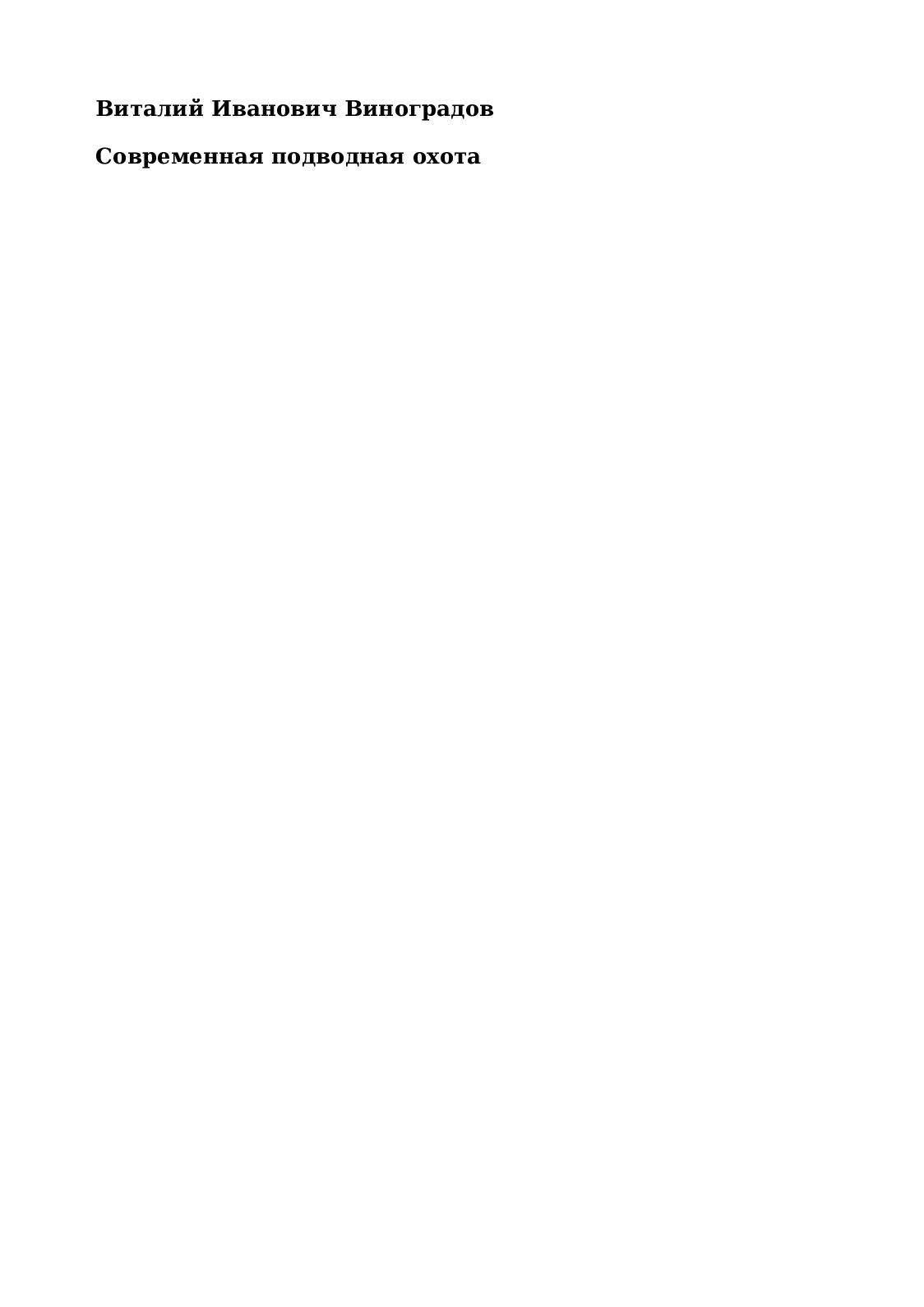 Рогоз широколистный