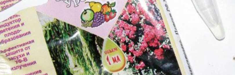 Эффективное универсальное минеральное удобрение кемира