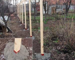 Как установить столбы для забора без бетонирования