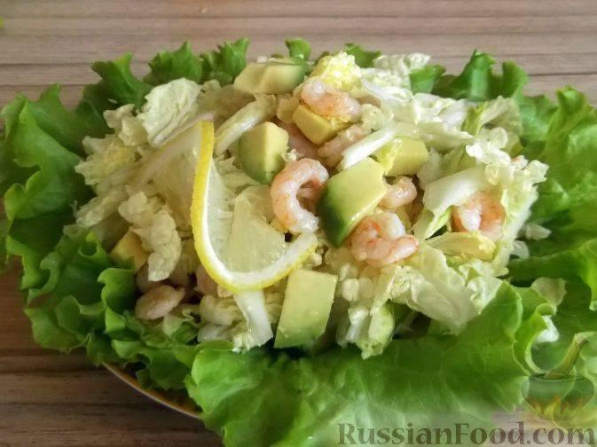 Салаты с авокадо. очень простые рецепты вкусных и полезных салатов к празднику и на каждый день