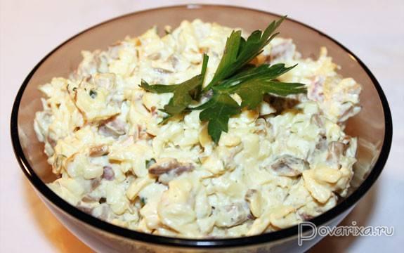 Салат помидоры грибы сыр