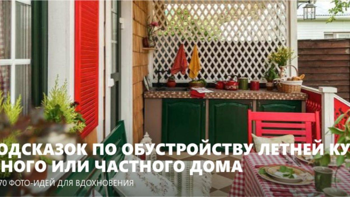 Зона отдыха на даче своими руками — варианты как сделать такую зону самостоятельно. интересные идеи и инструкции на 125 фото!