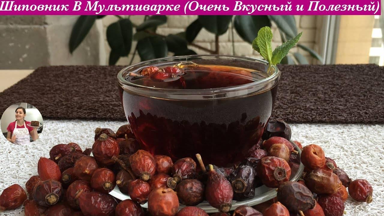 Вкусный и полезный компот из яблок и апельсинов на зиму