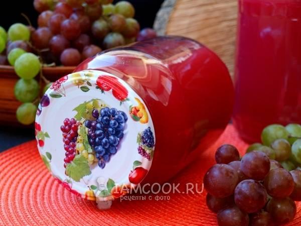 Виноградный сок: 7 рецептов простой домашней консервации