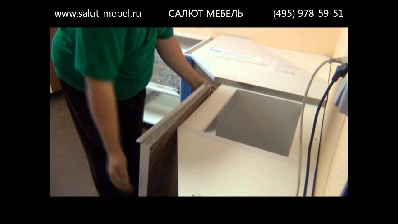 Инструкция по сборке кухонной мебели, советы специалистов
