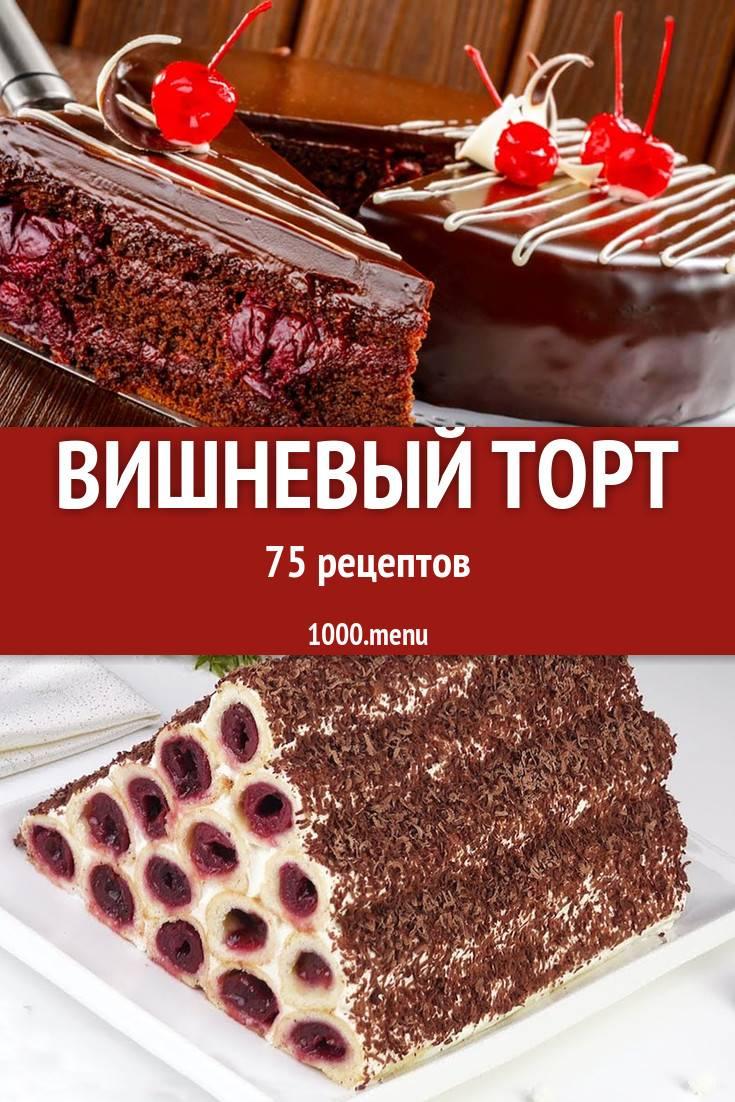 """Торт """"монастырская изба"""" с вишней со сметанным кремом"""