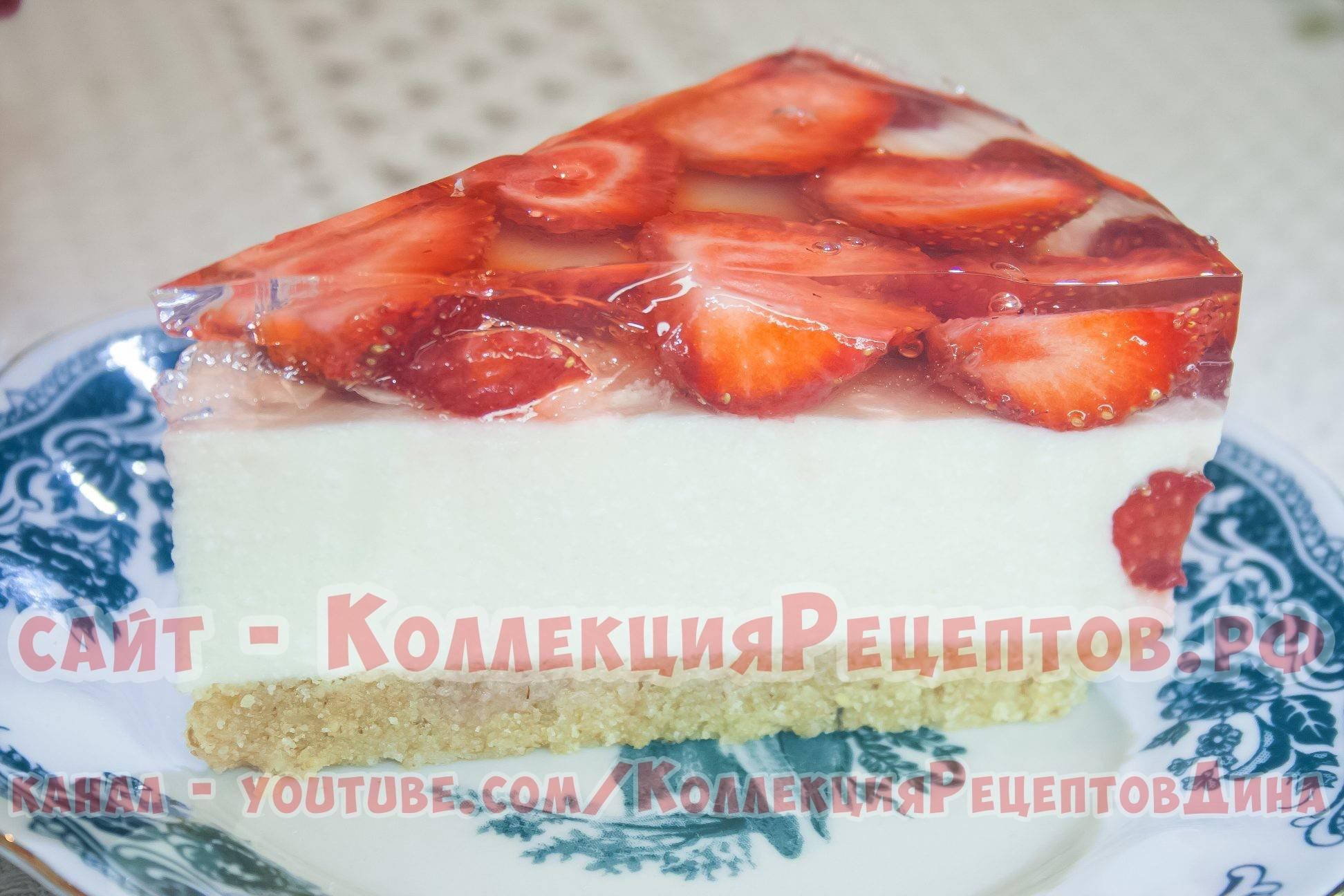 Рецепты клубничных пирогов со свежей или замороженной ягодой