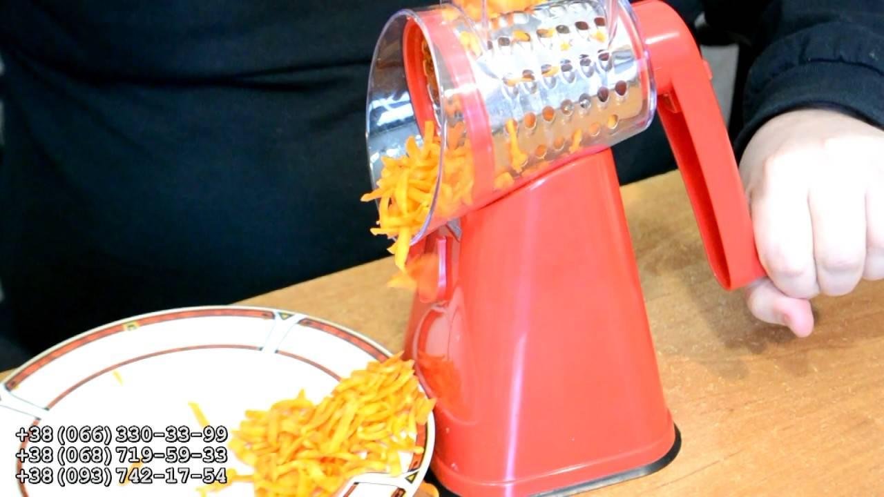 Терка для сыра из китая — стоимость в интернет-магазинах и на алиэкспресс, видео