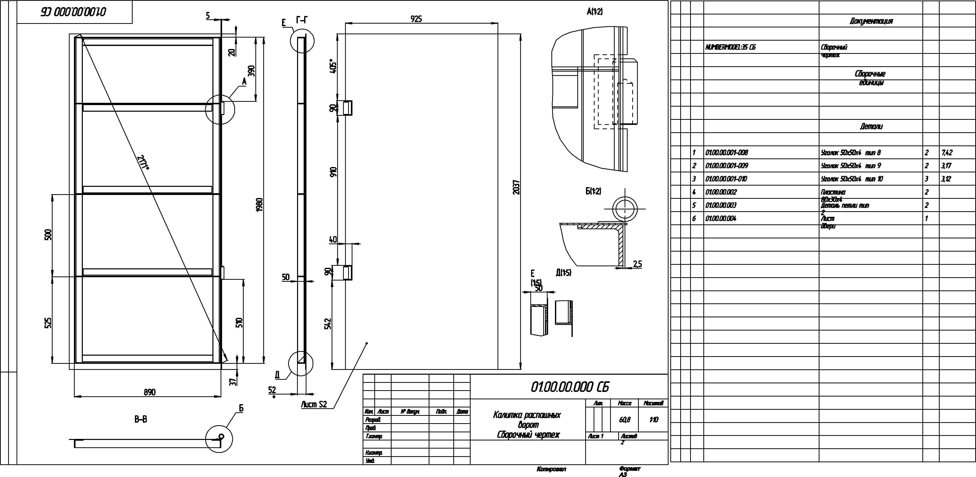 Пошаговая инструкция, как можно сделать деревянные ворота для гаража своими руками
