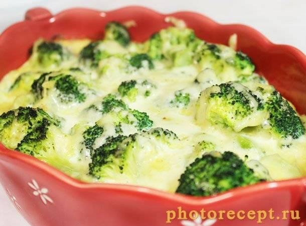 Запеканка из брокколи в духовке — 4 рецепта с пошаговым фото