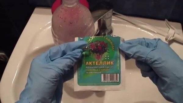 Актеллик – инструкция по применению инсектицида