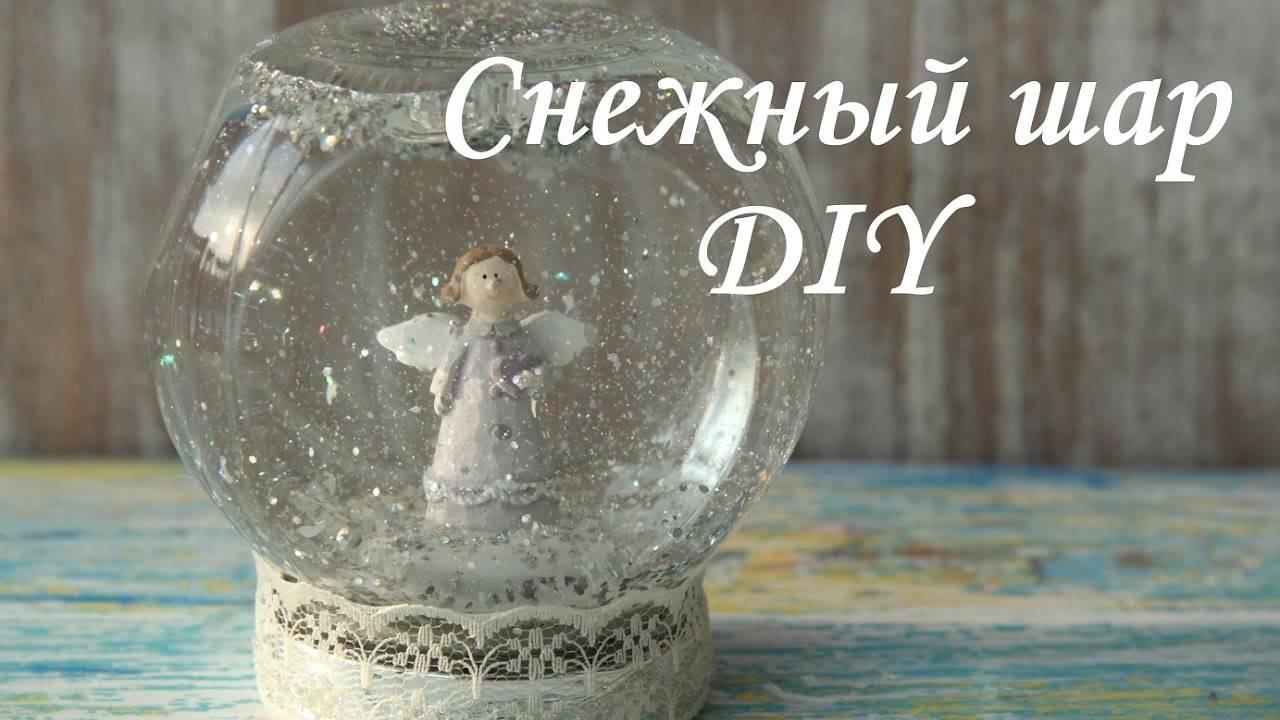 """Как сделать """"снежный шар"""" своими руками"""