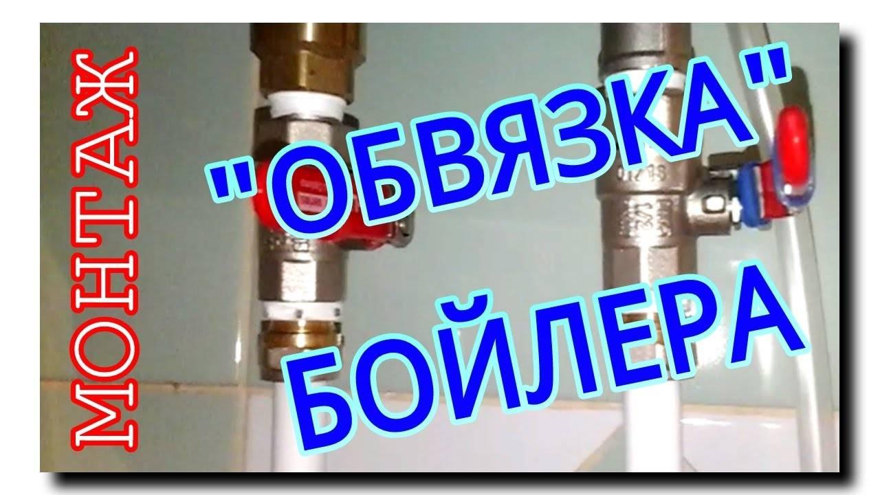 Монтаж системы отопления из полипропиленовых труб своими руками — рассматриваем все нюансы