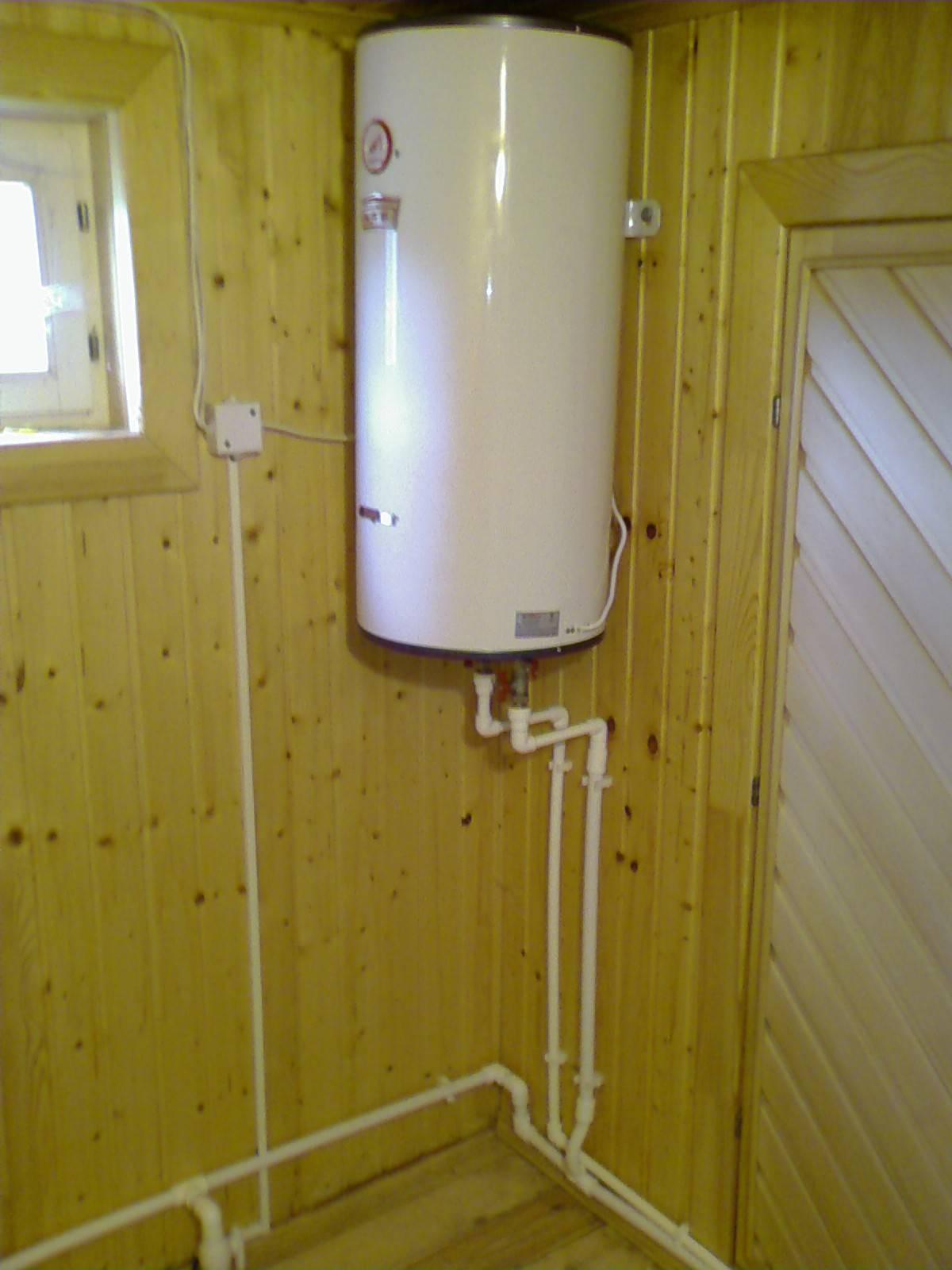 Подключение водонагревателя (бойлера) к водопроводу своими руками