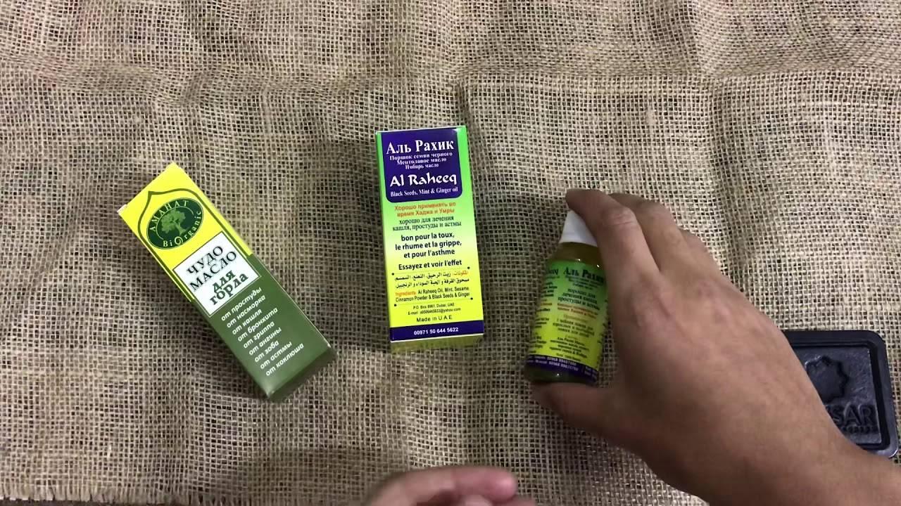 Масло черного тмина: польза и вред для организма, состав. как принимать