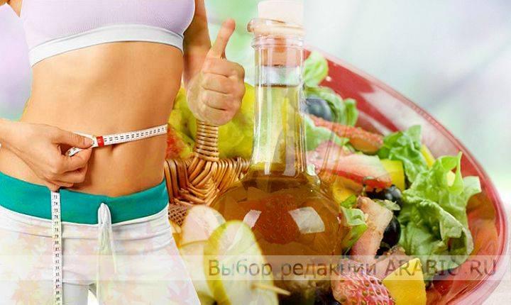 Как правильно принимать яблочный уксус для похудения
