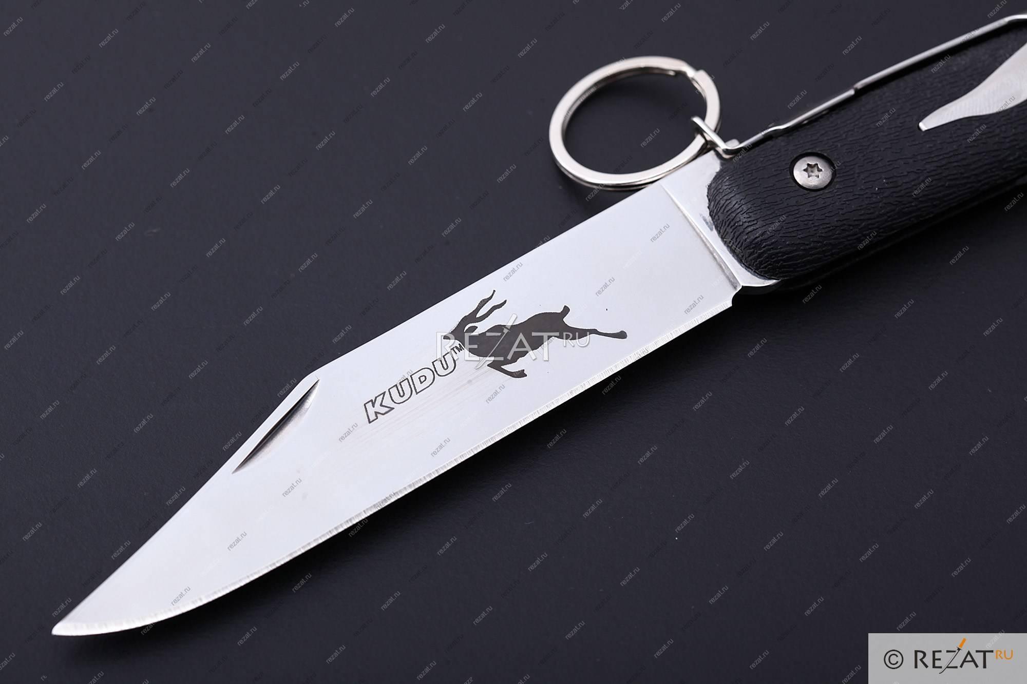 Универсальный умный нож с Алиэкспресс