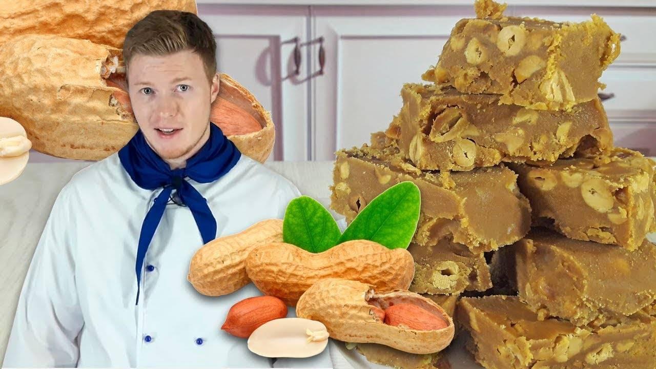 Домашний щербет с арахисом