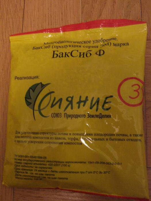 Препарат сияние-2 — инструкция по применению, видео