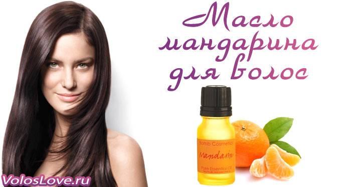 Эфирные масла для волос: польза и применение