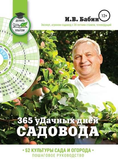 """Экологическое садоводство – как получить отменный урожай ягод без """"химии"""""""