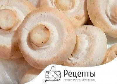 Как жарить белые грибы с луком, петрушкой и чесноком