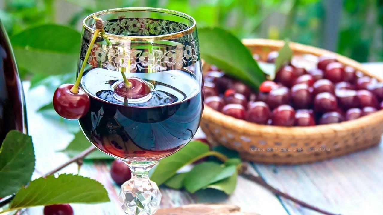 Как приготовить домашнюю вишневую наливку? несколько простых рецептов