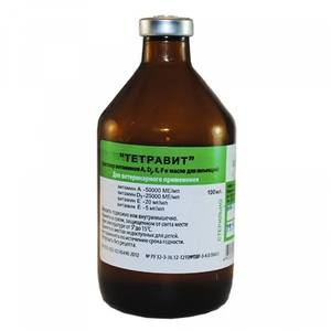Инструкция по применению лекарственного препарата тетравит