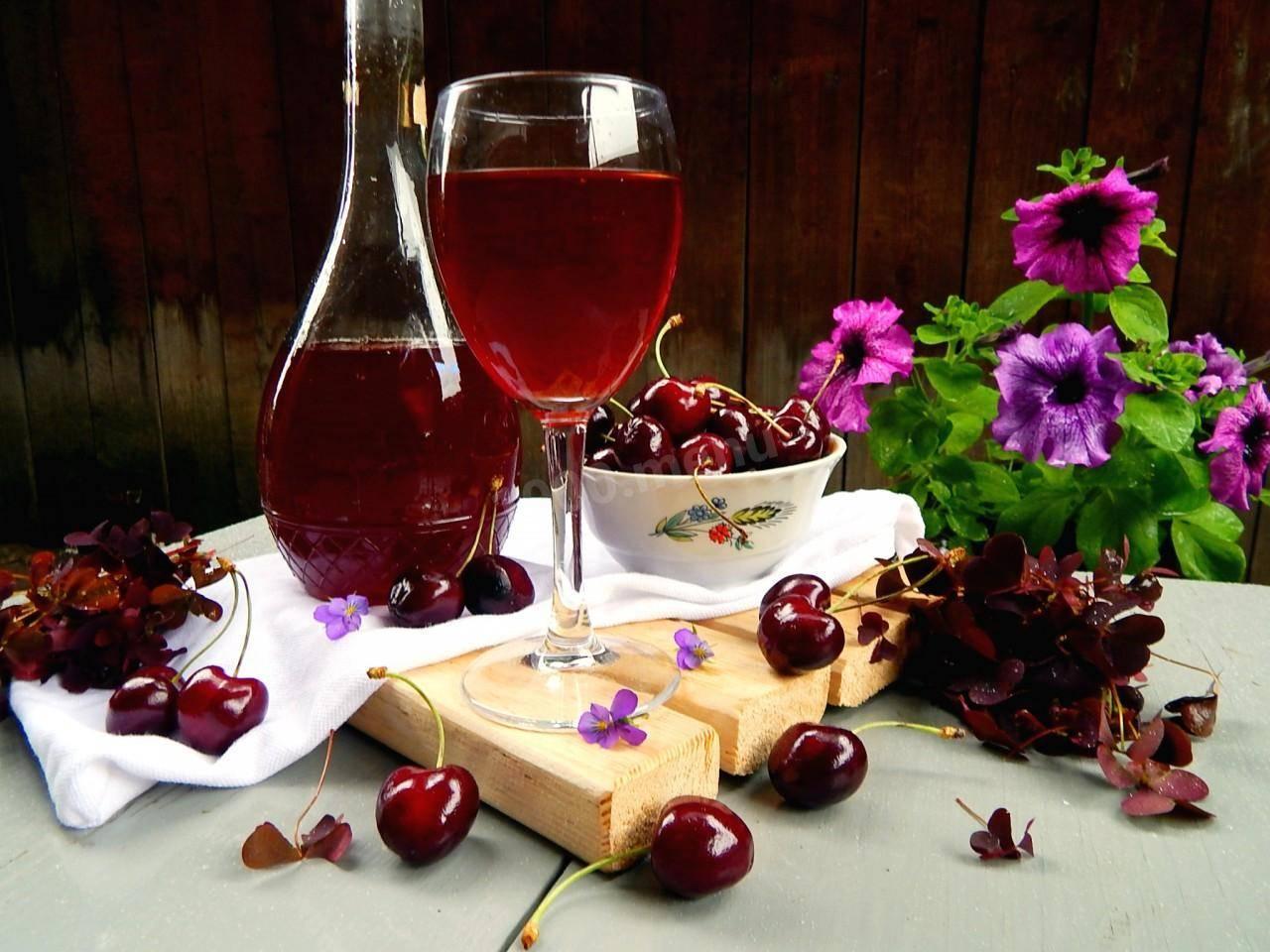 Домашнее вишневое вино с косточками
