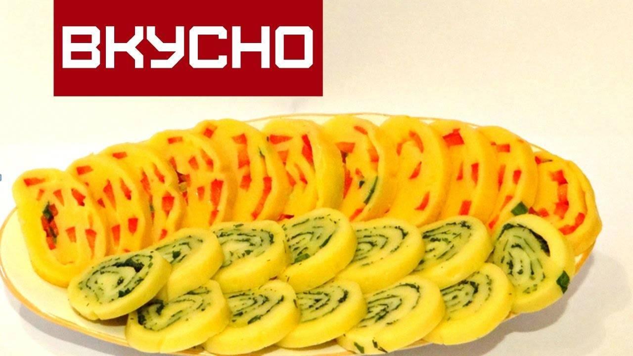 Рулет из лаваша с сыром - 90 домашних вкусных рецептов приготовления