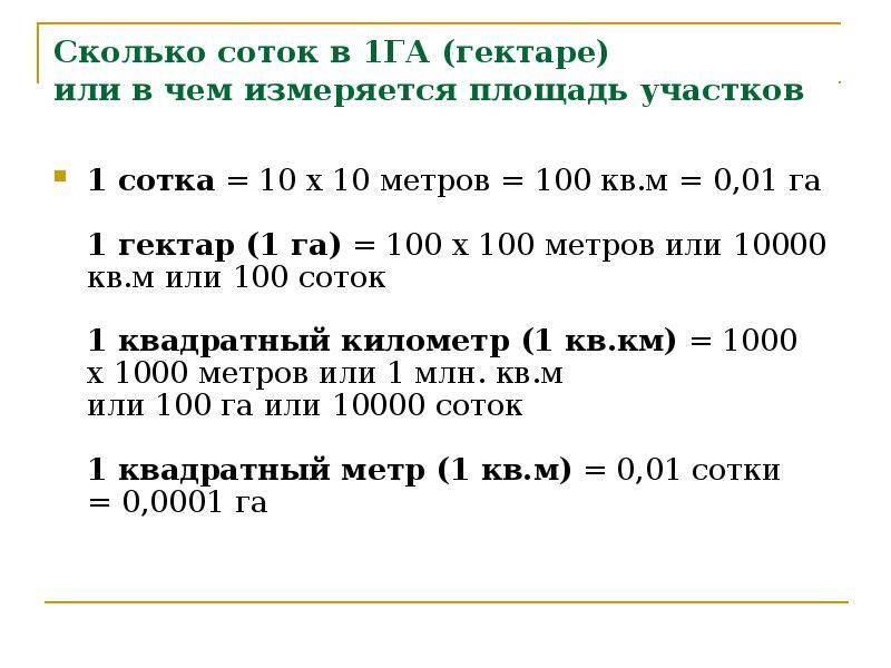 Как правильно рассчитать дозы внесения минеральных удобрений