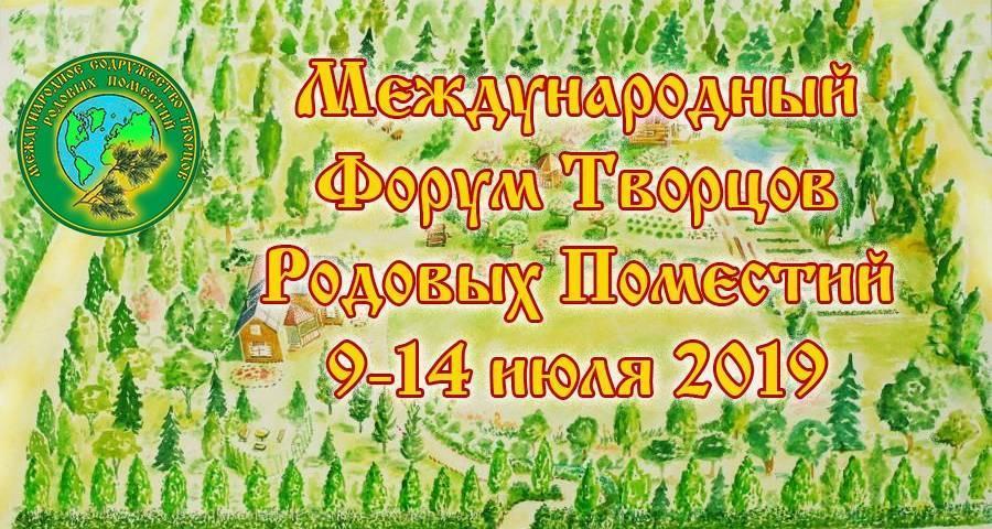 Парки москвы: густые леса, экологические тропы и лесные звери