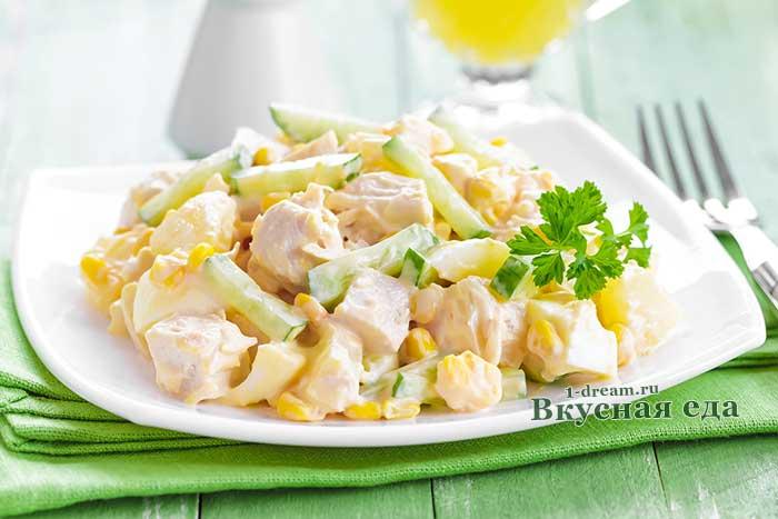 Салат курица сыр ананасы - 31 домашний вкусный рецепт приготовления