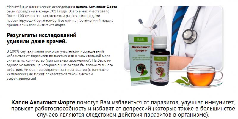 Энерген: формы выпуска препарата и инструкция по применению