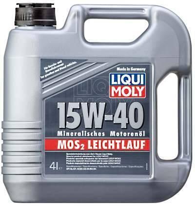 Какое масло лучше заливать на зиму в двигатель своего авто