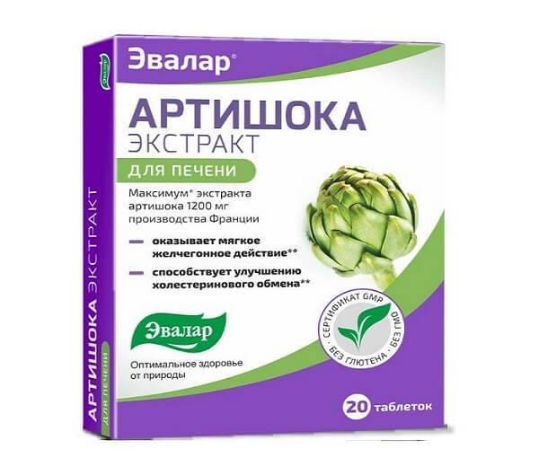Артишок: польза и вред, лечебные свойства, рецепты приготовления