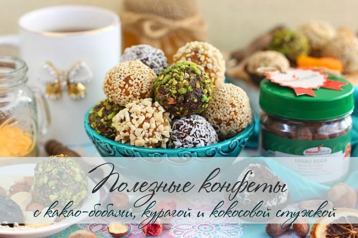 Вкусные и полезные конфеты из фиников приготовим своими руками