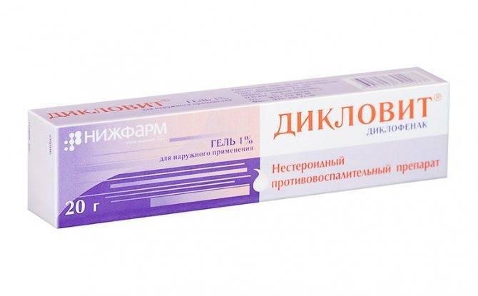 Свечи с облепиховым маслом в гинекологии. для чего назначают, свойства. названия, цены