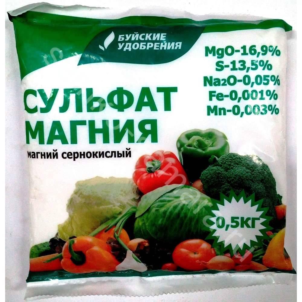 Сульфат магния удобрение: применение
