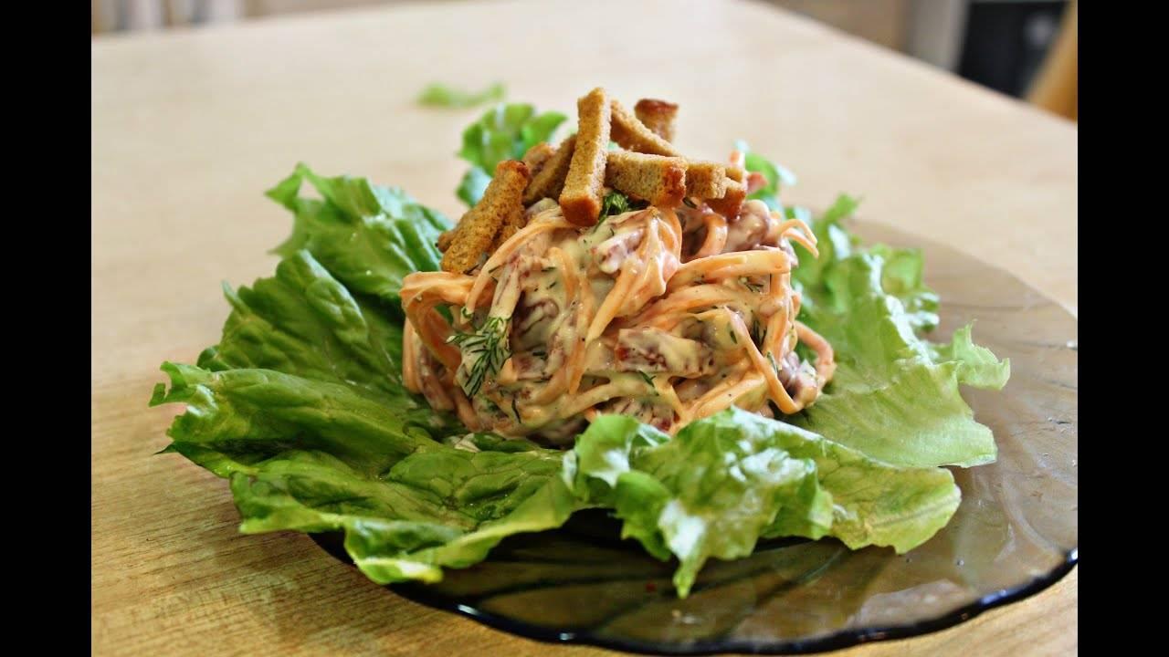 Салаты с фасолью и сухариками: очень вкусные рецепты с майонезом
