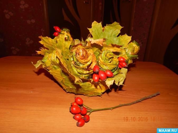 Розы из кленовых листьев своими руками: пошагово с фото