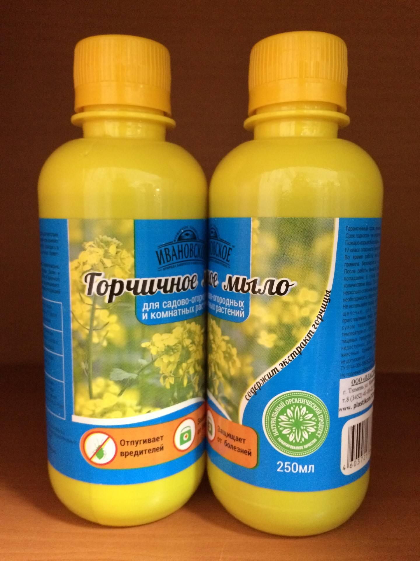 Зеленое мыло — надежная броня для растений