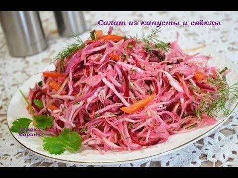Рецепты салатов из свеклы на зиму