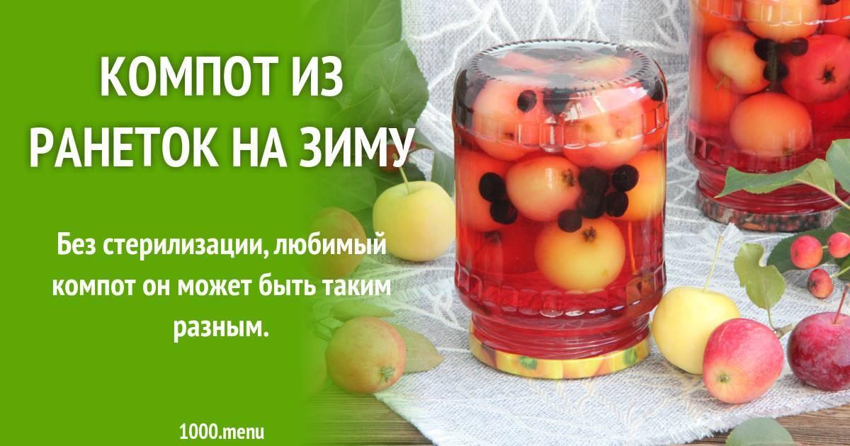 Компот из черешни на зиму: простые и вкусные рецепты