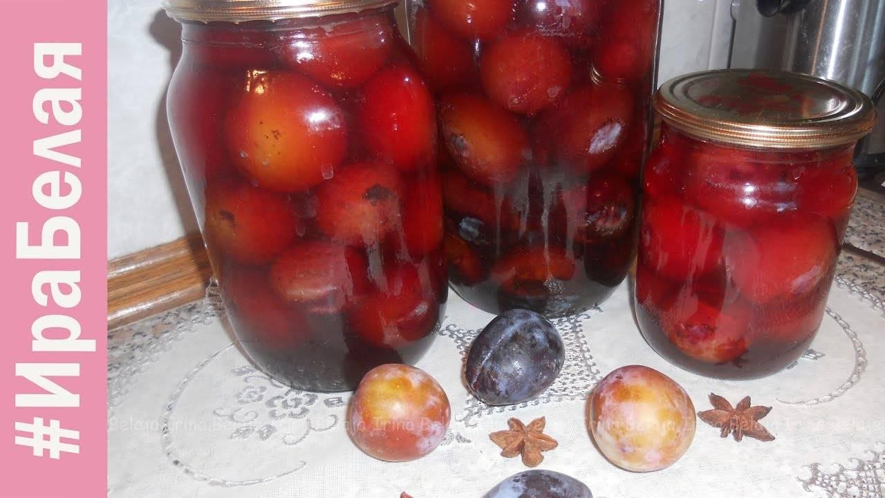 Слива маринованная закусочная как маслины: вкусный рецепт приготовления на зиму