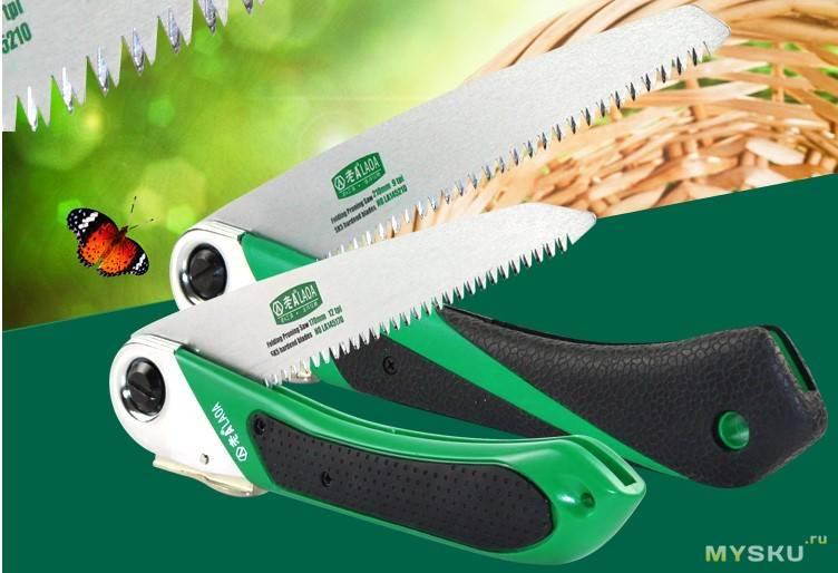 Складная садовая ножовка из китая, цена, видео-обзор