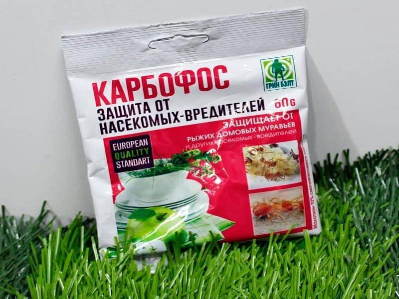 Карбофос — инструкция по применению в саду